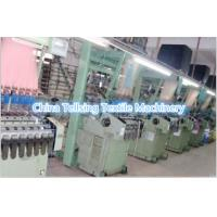 Buy cheap jacquard loom machine China factory for making ribbon,tape, elastic webbing,underwear from wholesalers