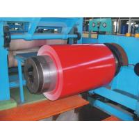 Buy cheap PPGI PPGL Galvanized Prepainted Steel Coil Prepainted Galvalume Coil/Sheet/Plate from wholesalers
