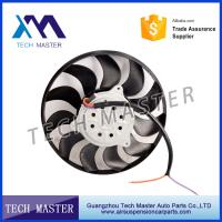 Buy cheap Radiator Cooling Fan For Audi A4  Car Cooling Fan Assembly 4F0959455 4F0959455A from wholesalers