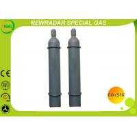 Buy cheap Odorless Air Liquide Specialty Gases For Chemical Industry And Meat Coloring from wholesalers