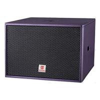 Buy cheap K-18S club subwoofer single 18'' 800W RMS purple color bass speaker from wholesalers