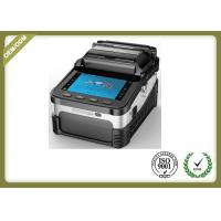 Buy cheap Auto Focus metal body optical fiber fusion splicer with 6 motors 8 seconds splicing from wholesalers