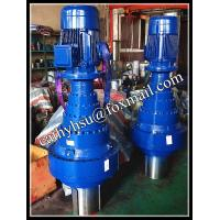 Buy cheap high torque Planetary Gearbox reduction gearbox for steel industry from wholesalers