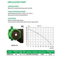 Buy cheap CIRCULATOR PUMP SGPD25-12F from wholesalers
