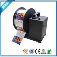 Buy cheap R-12T Hot Selling Low Cost! Barcode Printer Automatic Label Rewinding Machine from wholesalers