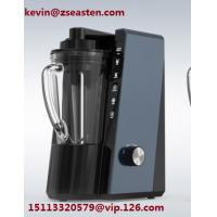Buy cheap Easten Electric Vacuum Blender VM800/ Multifunction Vacuum Juice Blender/ Vacuum Juicer Blender with Glass Jug from wholesalers