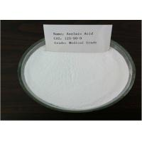 Buy cheap Safe Food Flavor Cinnamyl Acetate CAS 103-54-8 Raw Materials of Cosmetics from wholesalers