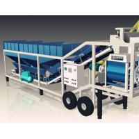 Buy cheap 25m3/H Yhzs25 Mobile Ready Mix Concrete Plant Mobile Concrete Batch Plant product