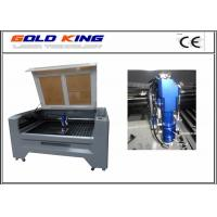 Buy cheap 3d hot sale cheap price metal laser cutting machine wood beer bottle laser mixing machine from wholesalers