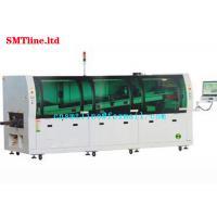 Lead Free Reflow Soldering Machine , Smt Soldering Machine 970KG Weight