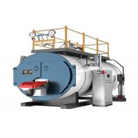 Buy cheap Wholesale price oil gas fired industrial steam boiler for sugar industry from wholesalers