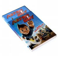 Buy cheap Astro Boy dvd,disney dvd movie,wholesaler,supplier, from wholesalers