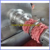 Buy cheap duck meat bone separator, poultry bone separating machine from wholesalers