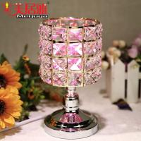 Buy cheap 2016 new style electric glass oil warmer oil burner fragrance lamp from wholesalers