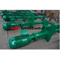 Buy cheap HDD mud recycling shale shaker slurry pump for sale at Aipu solids control from wholesalers