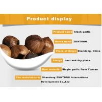 Buy cheap Best price high quality solo black garlic ,Healthcare food fermented solo black garlic from wholesalers