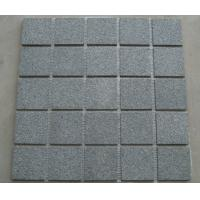 Buy cheap Light Grey Flamed Granite Paving Stone, Walkway Pavers from wholesalers