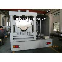 Buy cheap Fully Automatic K Type Span Arch Sheet Roll Forming Machine A S Q Span from wholesalers