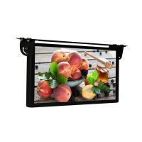 Buy cheap 21.5 Metal Frame Full HD Bus Digital Signage Easy Installation LCD Player from wholesalers