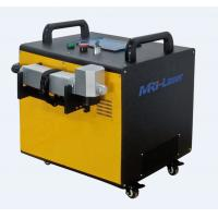 Buy cheap 60W Laser Cleaning Rust Machine 1064nm Laser Wavelength Standard 3m Fiber Cable product