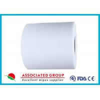 Buy cheap Pearl Dot Spunlace Nonwoven Fabric / Rolls Ventilating Breakpoint Available product