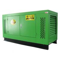 Buy cheap 25KVA ISUZU diesel generator set CD-Z25KVA from wholesalers