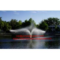 Buy cheap Customized Seagull Wave Water Fountain Equipment Outdoor Music Type With Stand from wholesalers