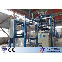 Buy cheap Disposable EPS Shape Molding Machine For Eps Foam Products HR-1500 product