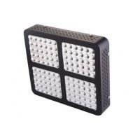 Buy cheap 20 Watt Greenhouse Indoor Plant Grow Lights , Full Spectrum LED Grow Lights from wholesalers