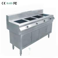 Buy cheap Best induction cooking range from wholesalers