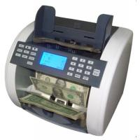 (Hot sale!!!)Professional value counting currency counter/money counter /bill counter with UV,MG/MT,IR counterfeit detections