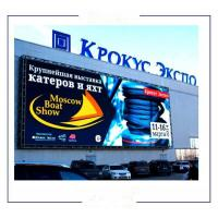 Buy cheap High Brightness Led Outdoor Advertising Screens P4 LED Sign Good Flatness 27.5W from wholesalers