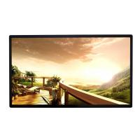 Buy cheap Super Slim Wall Mounted Digital Advertising Display 43 Inch Rose Gold from wholesalers