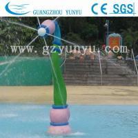 Water park equipment---Bud spray