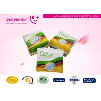Buy cheap Super Soft Comfortable Ultra Thin Female Hygiene Pads Disposable Anion Sanitary Napkin product