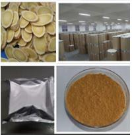 Buy cheap Huperzine A, Huperzia serratum, Huperzia Serrata Extract from wholesalers