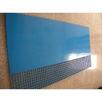 Buy cheap FRP Molded Grating from wholesalers