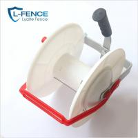 Buy cheap Geared Electric Fence Reel - 3: 1 Tape Wire Rope Fencing Handheld Mounted New from wholesalers