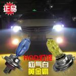 Buy cheap Auto Bulb H7 Halogen Bulbs For Truck Headlight 12V 24V Xenon HOD Bulb Foglight from wholesalers