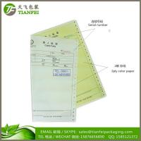 Buy cheap (Customized) white yellow auto-copy carbonless paper perforated hotel guest folio from wholesalers