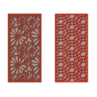 Buy cheap Hollow Shape Exterior Aluminum Wall Panels Punched By CNC Machine from wholesalers