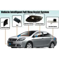 Buy cheap Car AVM system , Car Backup Camera Systems For Toyota Highlander , HD Camera, Bird View Parking System product
