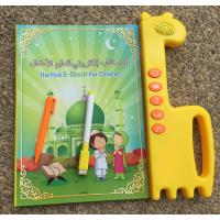 Buy cheap English and Arabic Electronic Books Learning Alphabet and Quran Toy from wholesalers