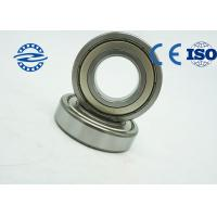 Buy cheap Heavy Industrial Deep Groove Ball Bearing 61920-2RS With Small Friction Resistance from wholesalers