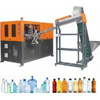 Buy cheap Automatic 4000BPH Rotary Blow Molding Machine Build - In Infrared Preheater from wholesalers