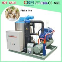 Buy cheap Large Capacity Ice Flakes Making Machine , Commercial Ice Makers 1000 Kg To 60000 Kg from wholesalers