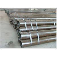 Buy cheap Building Marketing Round Steel Tube , Hollow Structural Round Carbon Steel Tube from wholesalers