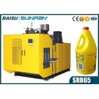 Buy cheap Heavy Duty Plastic Bottle Manufacturing Machine With Scraps Slide Channels SRB65-1 from wholesalers