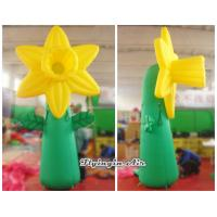 Buy cheap 4m Giant Decorative Inflatable Stand Flower for Event and Arboretum Decoration from wholesalers
