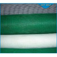 Buy cheap Anti Mosquito Fiberglass Insect Screen Net from wholesalers
